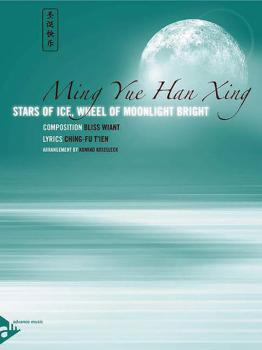 Ming Yue Han Xing: Stars of Ice, Wheel of Moonlight Bright (AL-01-ADV40005-1)