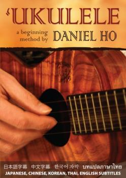 'Ukulele: A Beginning Method (AL-98-DHC80096)