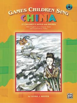 Games Children Sing . . . China (AL-00-0760B)