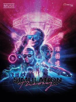 Simulation Theory (AL-12-0571540961)