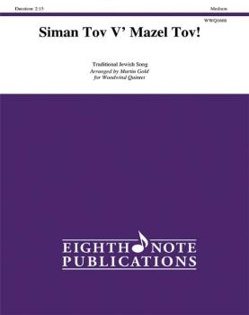 Siman Tov V' Mazel Tov! (AL-81-WWQ1668)